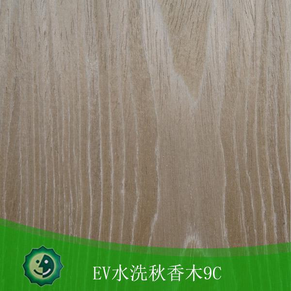 EV水洗秋香木9C