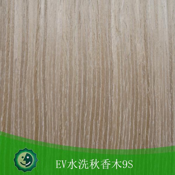 EV水洗秋香木9S