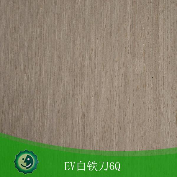 EV白铁刀6Q