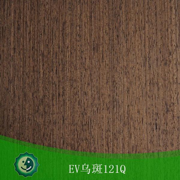 EV乌斑121Q